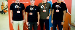 RGT v Rusku